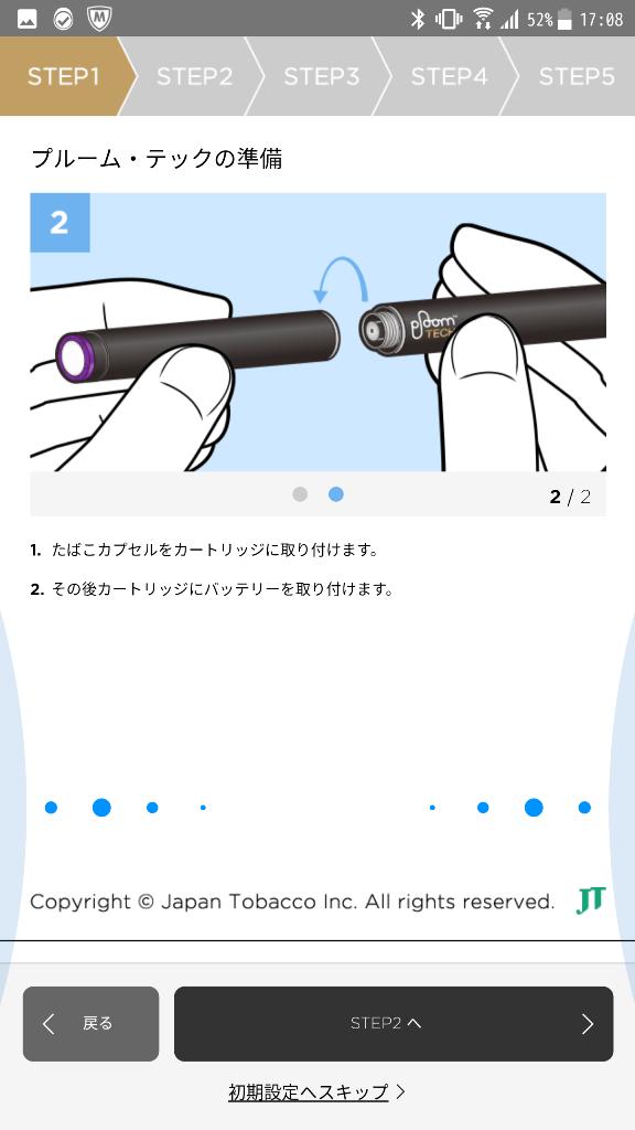 f:id:hamuchi53:20170930195641p:plain