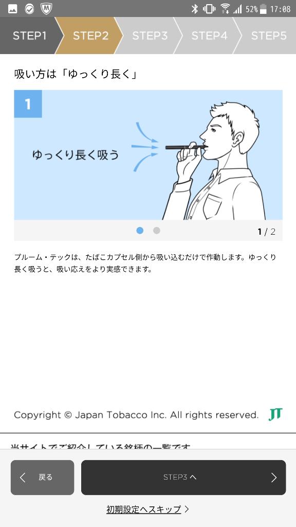 f:id:hamuchi53:20170930195713p:plain