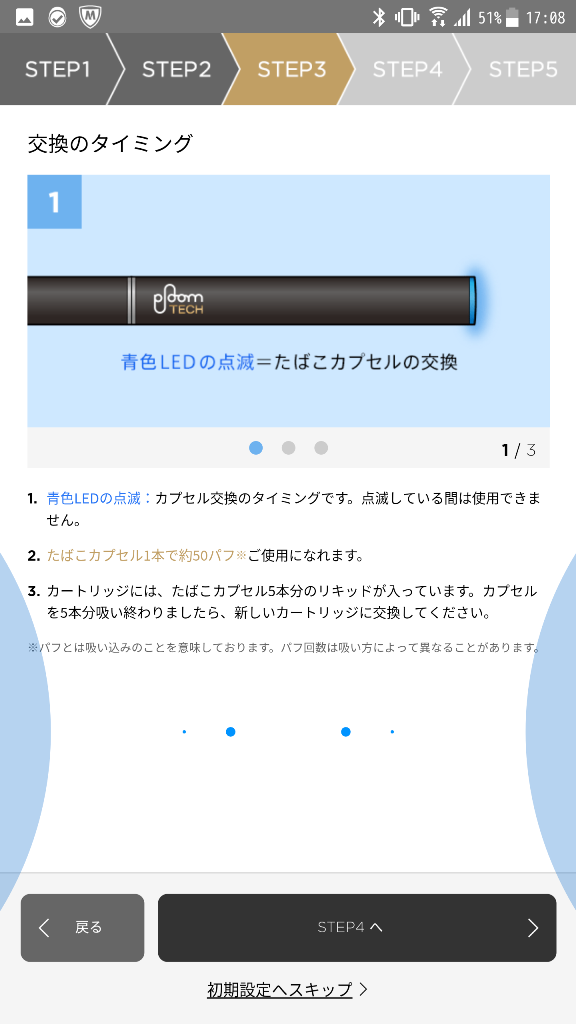 f:id:hamuchi53:20170930195813p:plain