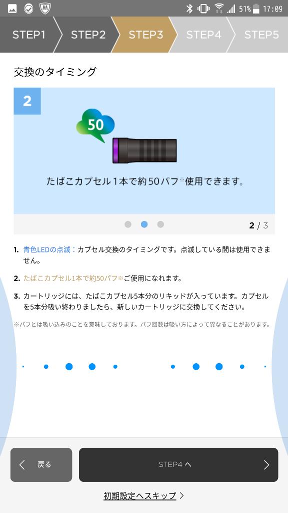 f:id:hamuchi53:20170930195819p:plain