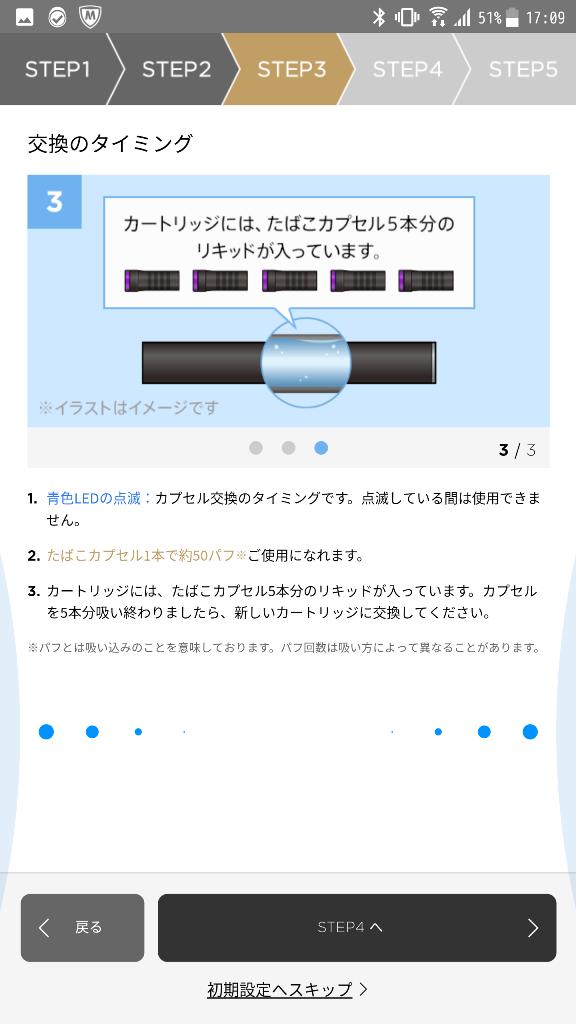 f:id:hamuchi53:20170930195823p:plain