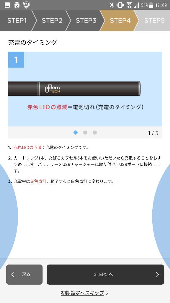 f:id:hamuchi53:20170930195829p:plain