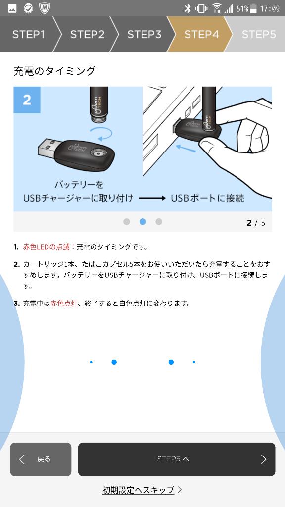 f:id:hamuchi53:20170930195833p:plain