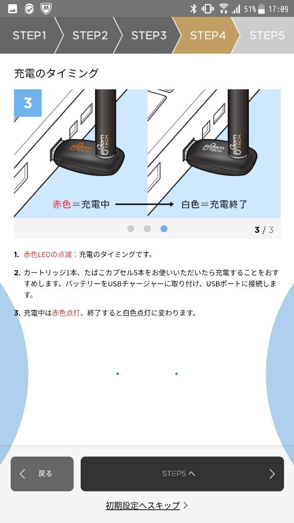 f:id:hamuchi53:20170930195837p:plain