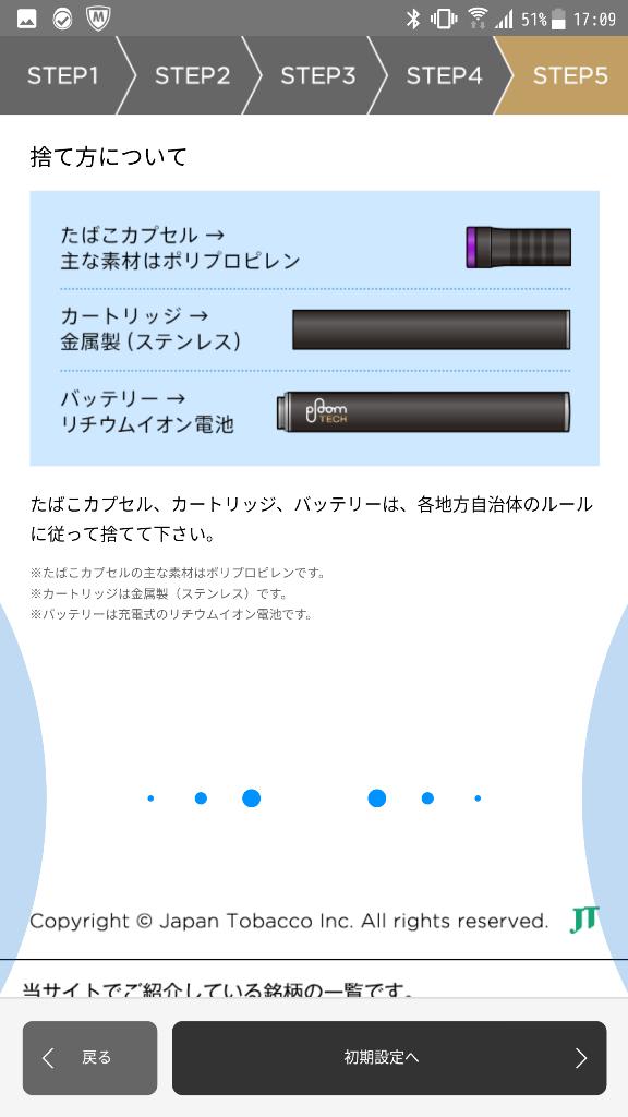 f:id:hamuchi53:20170930195841p:plain