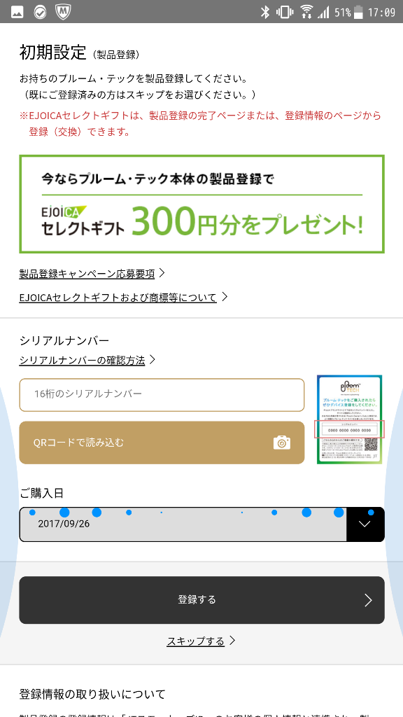 f:id:hamuchi53:20170930200106p:plain