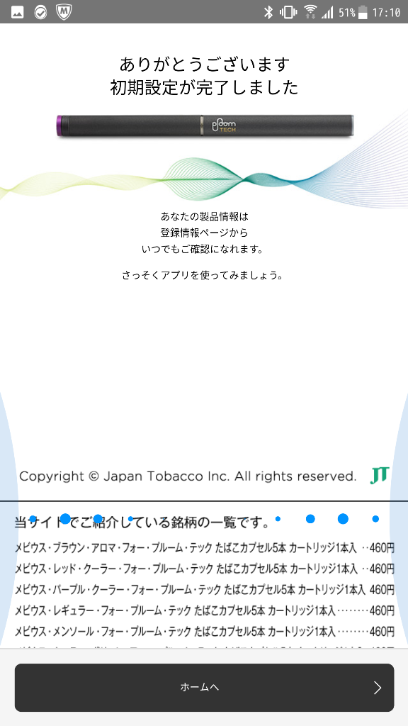 f:id:hamuchi53:20170930200212p:plain