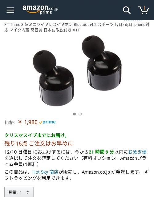 f:id:hamuchi53:20171209090447j:image