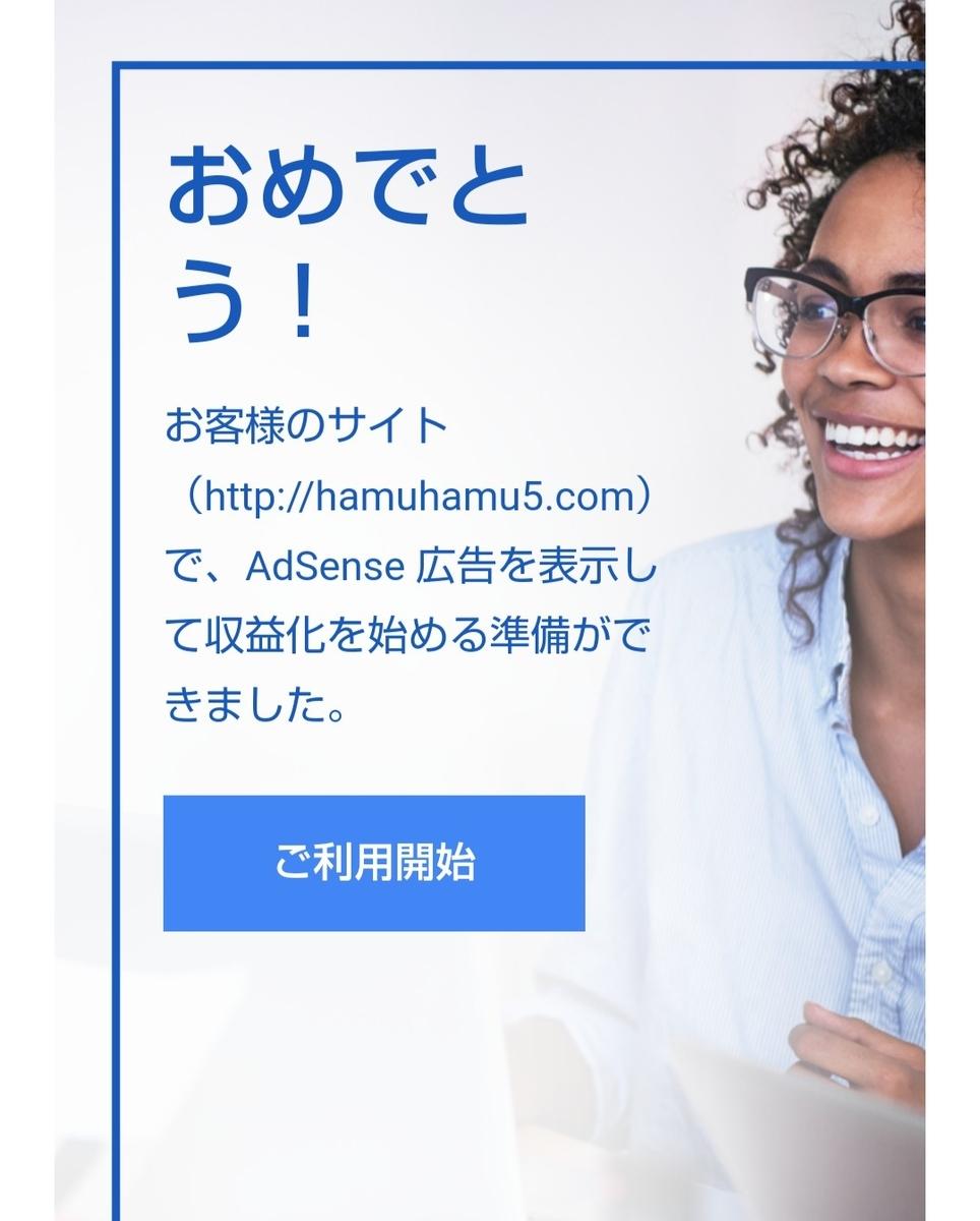 f:id:hamuhamu18:20200109195941j:plain