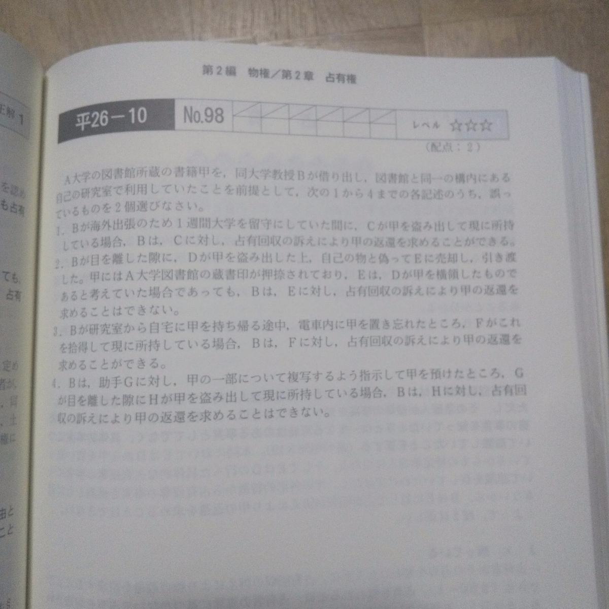 f:id:hamuhamu18:20200118172748j:plain