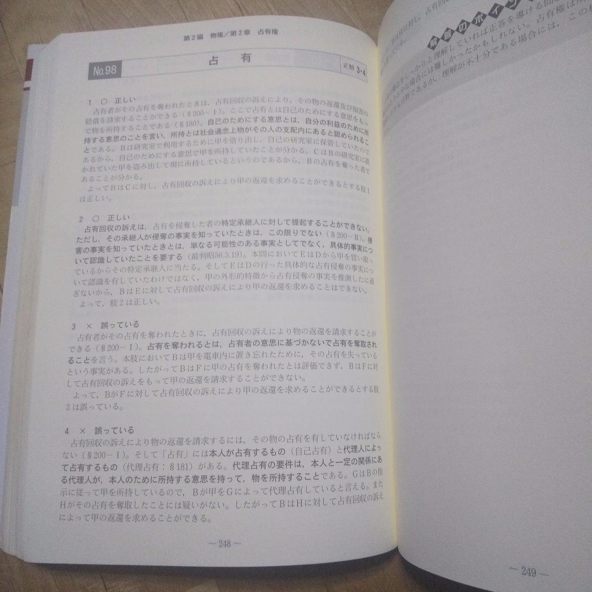 f:id:hamuhamu18:20200118172844j:plain