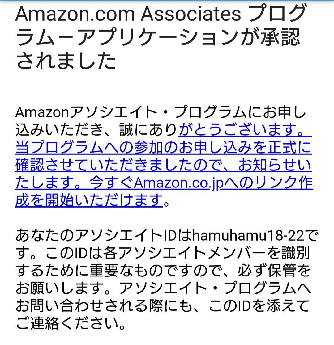 f:id:hamuhamu18:20200119203522j:plain