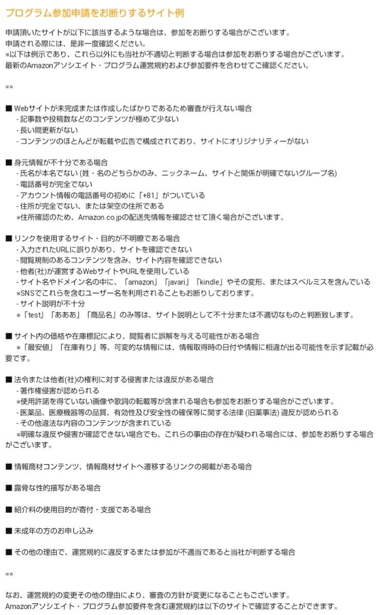 f:id:hamuhamu18:20200119222459j:plain