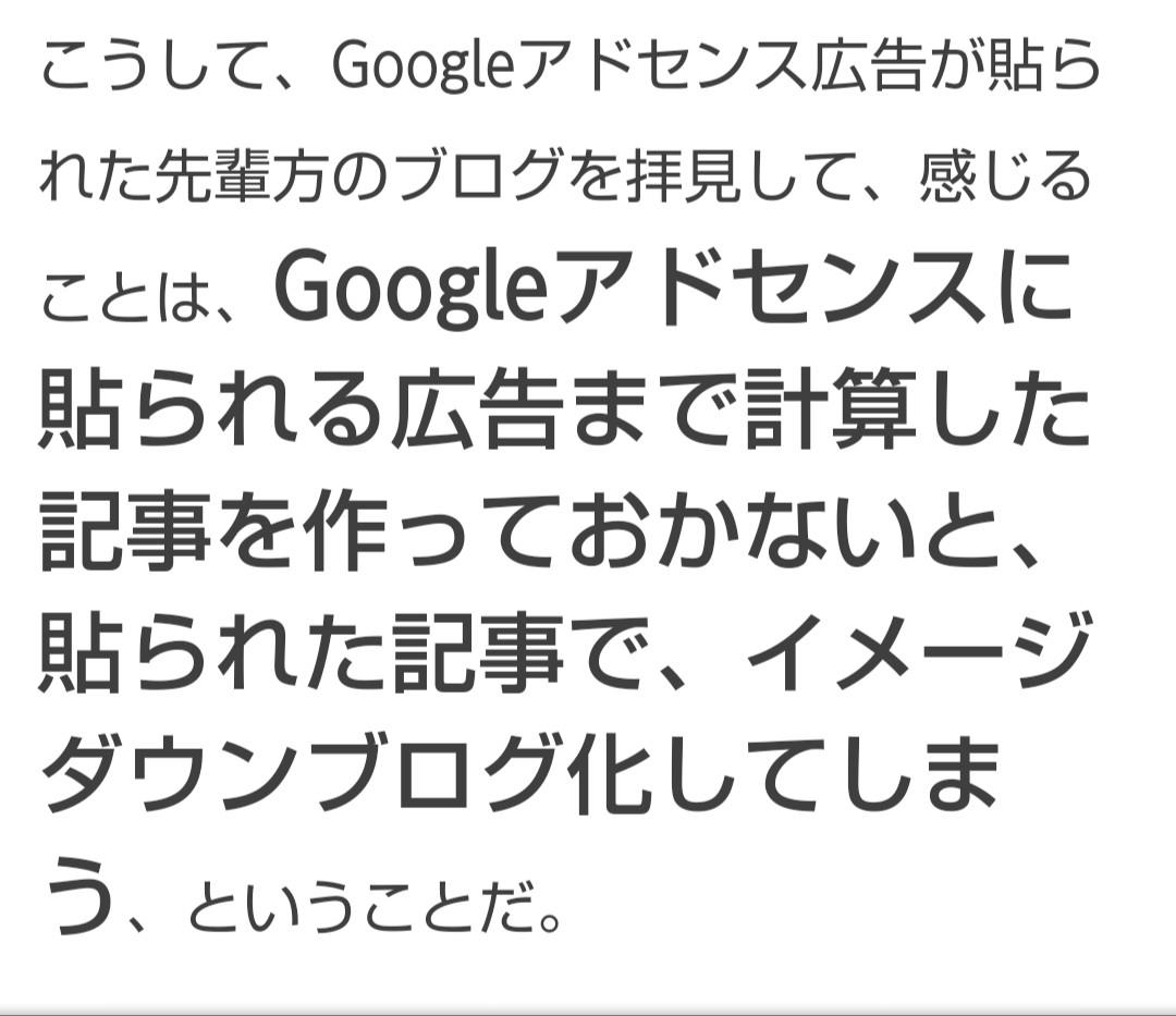 f:id:hamuhamu18:20200131014044j:plain