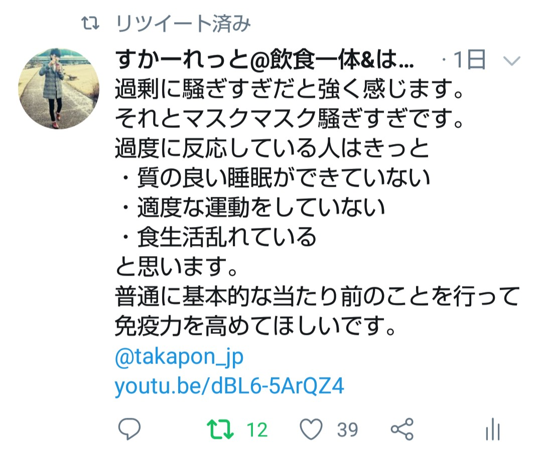 f:id:hamuhamu18:20200228144507j:plain
