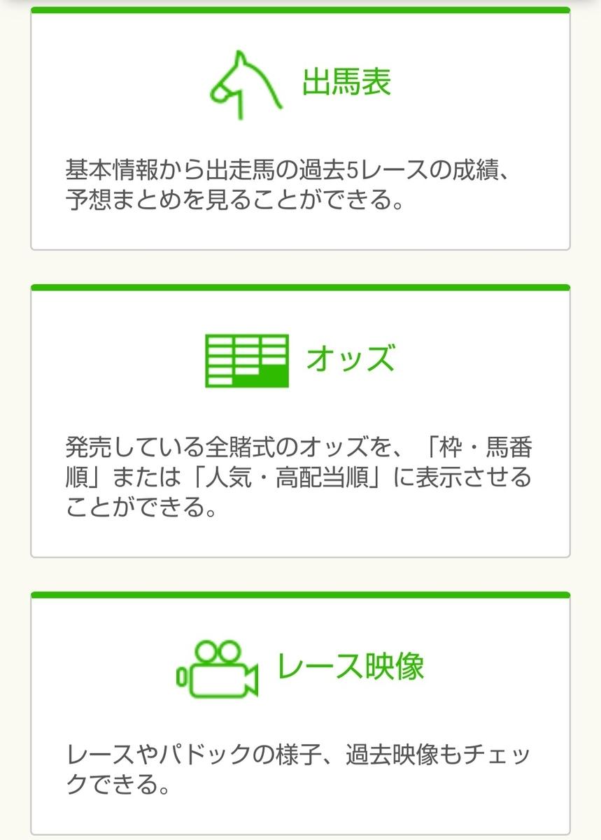 f:id:hamuhamu18:20200320190358j:plain