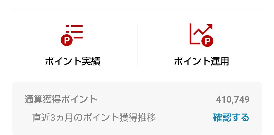 f:id:hamuhamu18:20200320190507j:plain