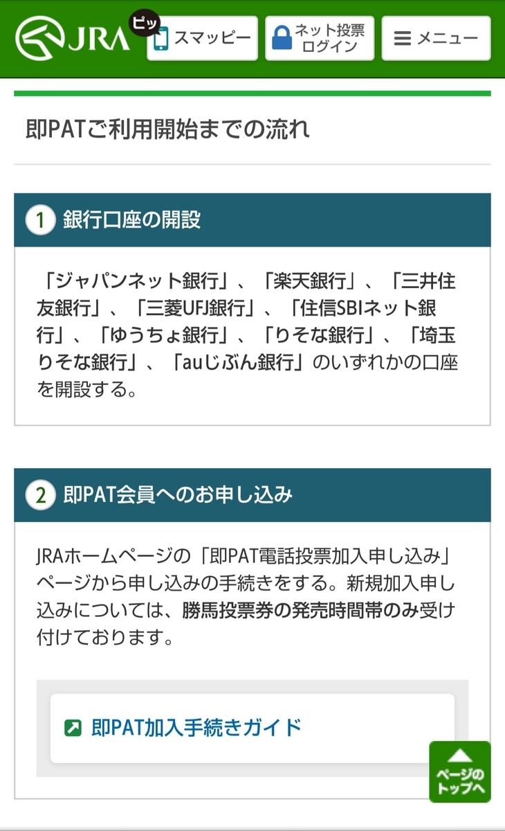 f:id:hamuhamu18:20200321191933j:plain