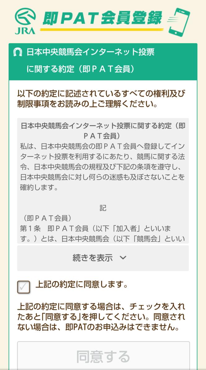 f:id:hamuhamu18:20200321193207p:plain