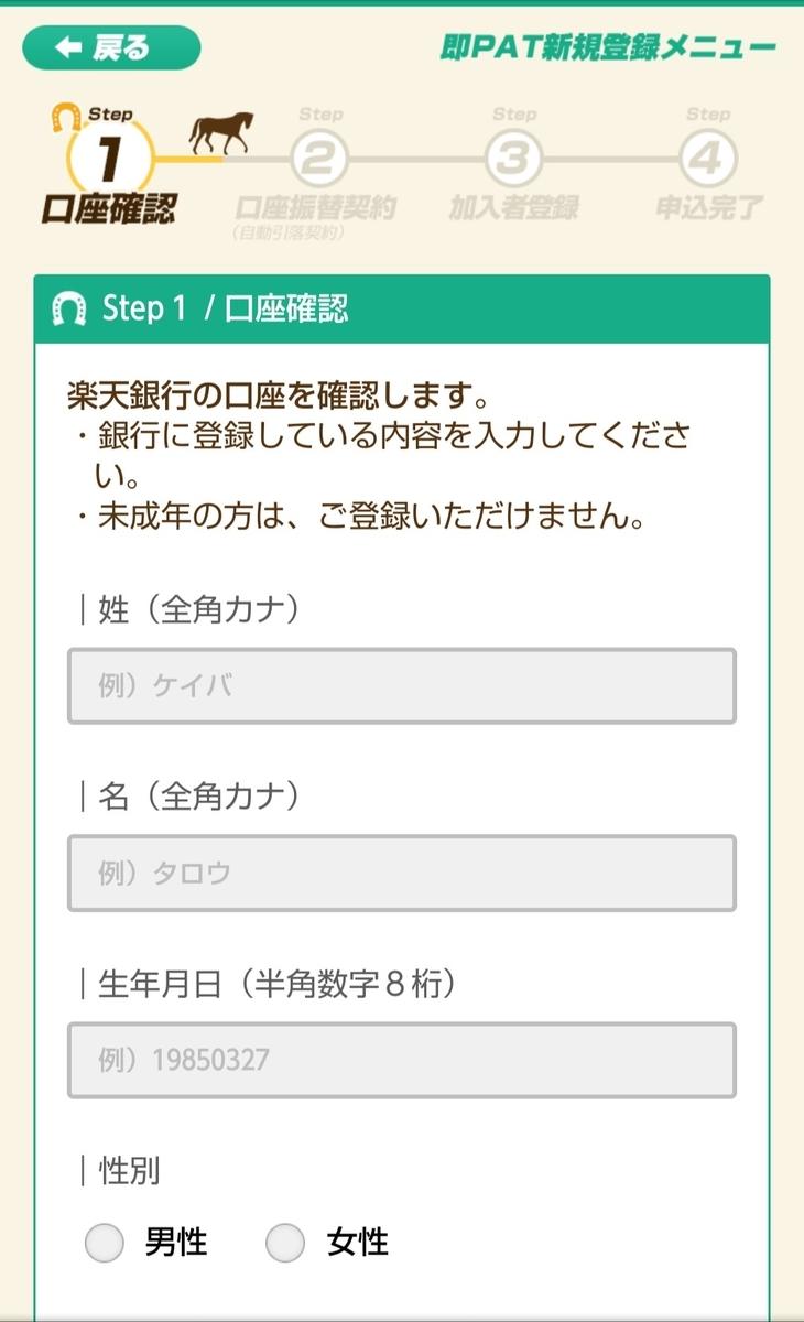 f:id:hamuhamu18:20200321193347j:plain