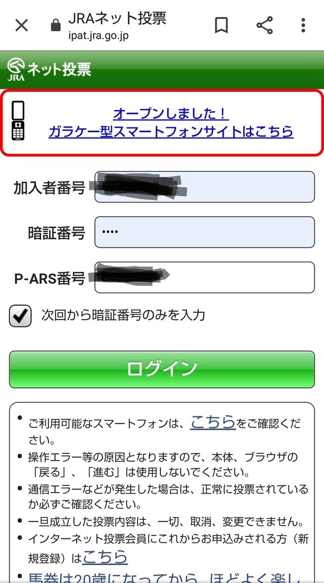 f:id:hamuhamu18:20200327184525j:plain