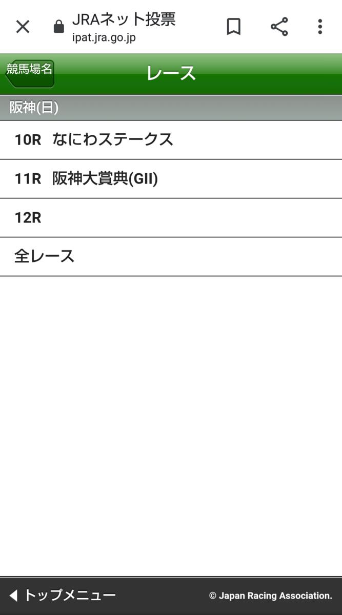 f:id:hamuhamu18:20200327184848p:plain