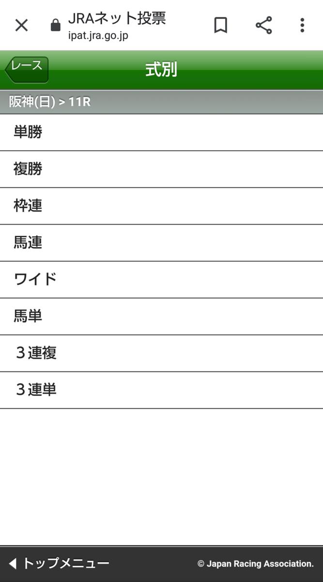 f:id:hamuhamu18:20200327185006p:plain