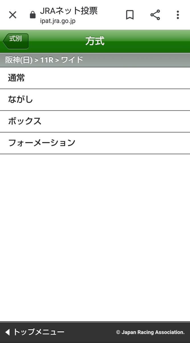 f:id:hamuhamu18:20200327185053p:plain