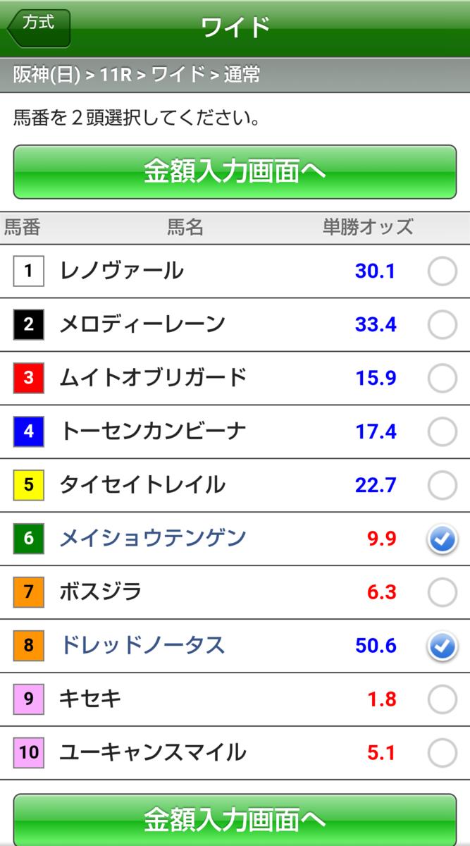 f:id:hamuhamu18:20200327185221p:plain