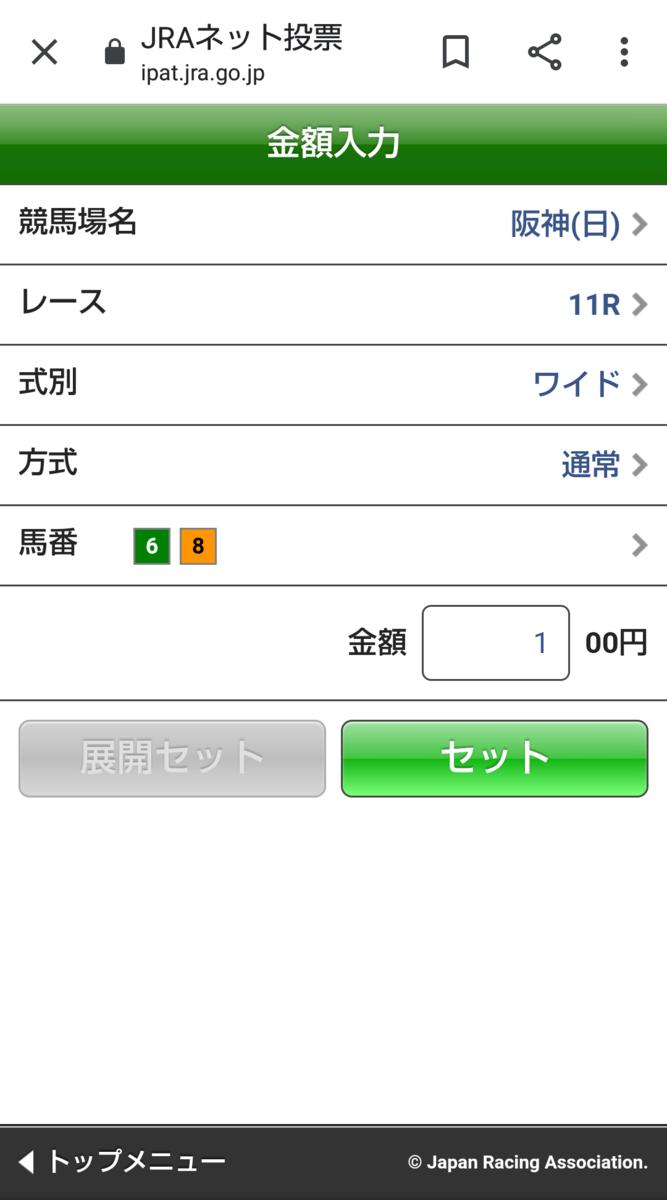 f:id:hamuhamu18:20200327185654p:plain