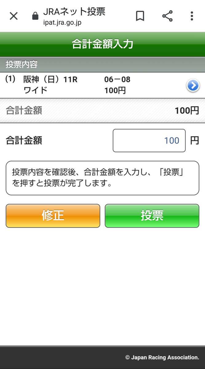 f:id:hamuhamu18:20200327185855p:plain