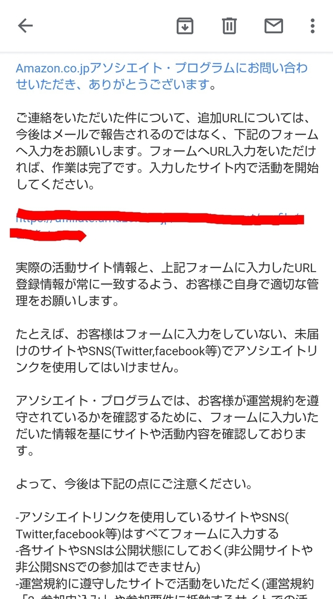f:id:hamuhamu18:20200409172137j:plain