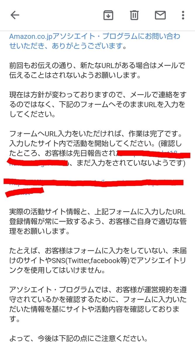 f:id:hamuhamu18:20200409172251j:plain