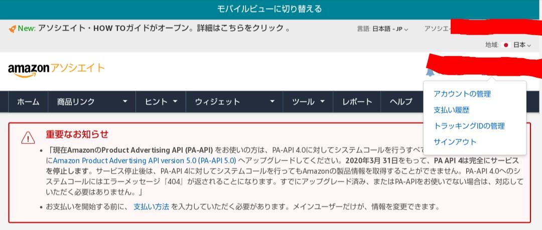 f:id:hamuhamu18:20200409173518j:plain