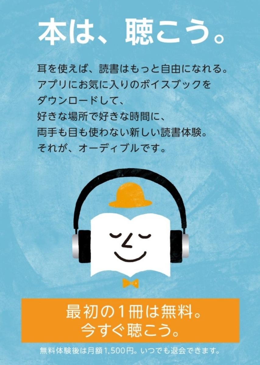 f:id:hamuhamu18:20200505000937j:plain