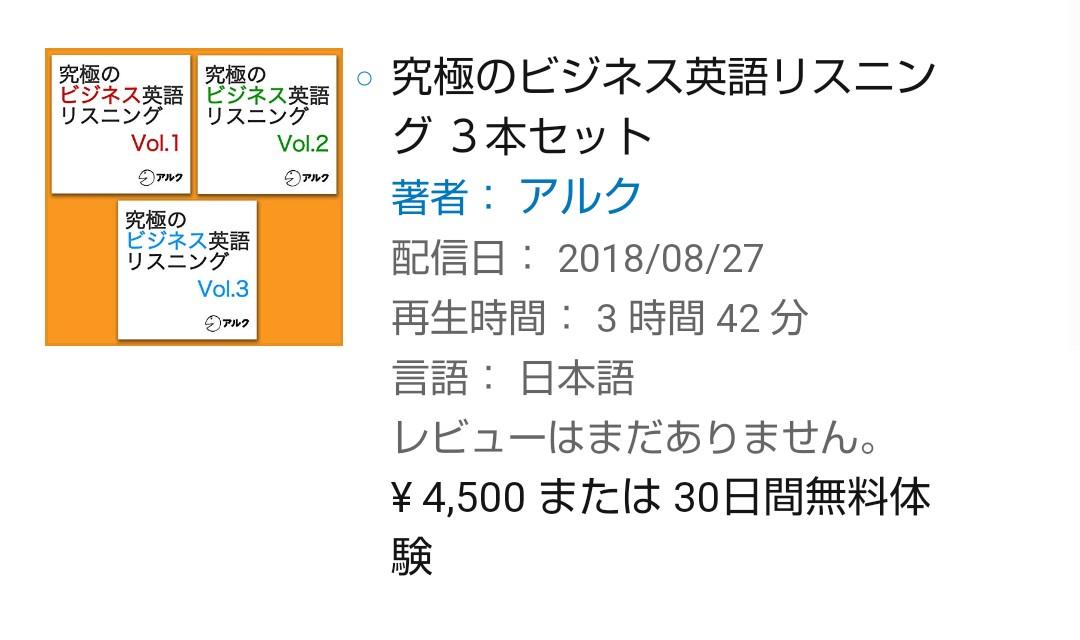 f:id:hamuhamu18:20200505001846j:plain