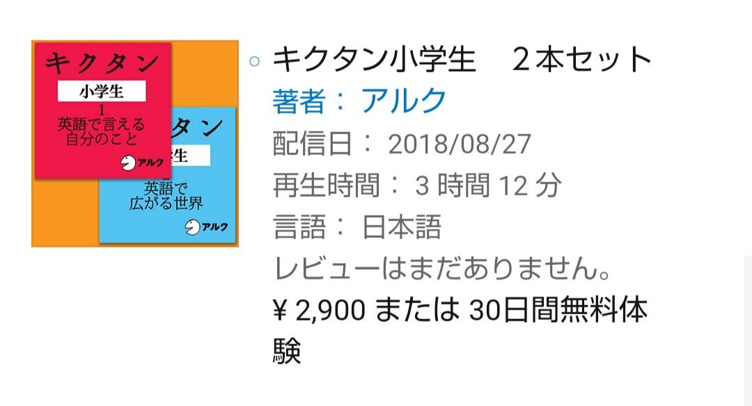 f:id:hamuhamu18:20200505001933j:plain