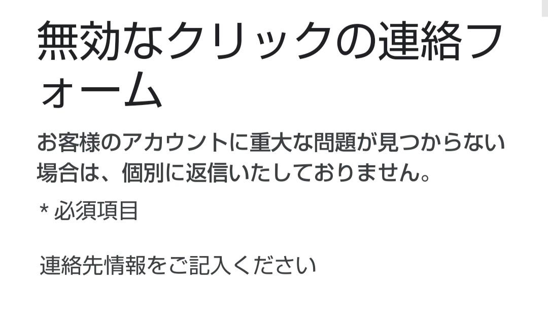 f:id:hamuhamu18:20200506155856j:plain