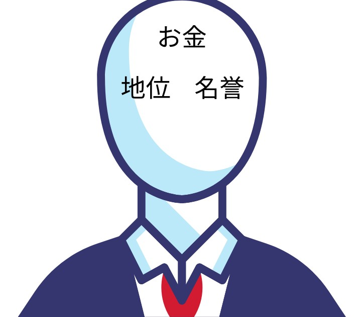 f:id:hamuhamu18:20200512112721j:plain