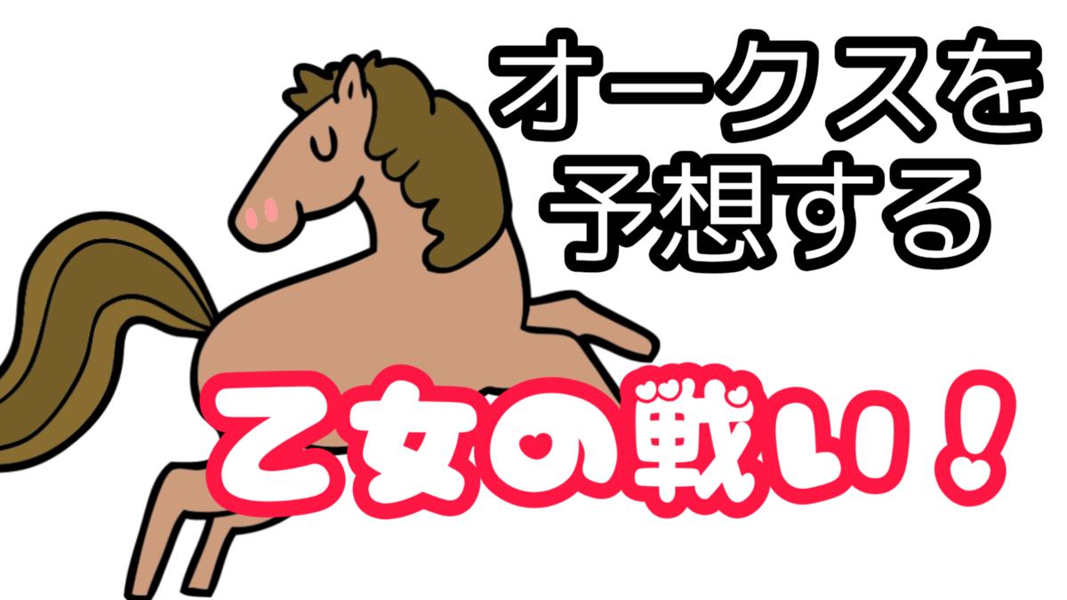 f:id:hamuhamu18:20200523230922p:plain