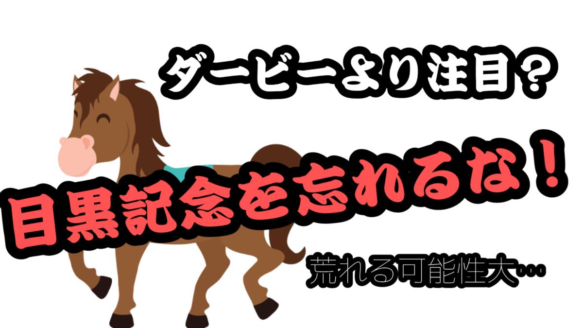 f:id:hamuhamu18:20200525225158p:plain