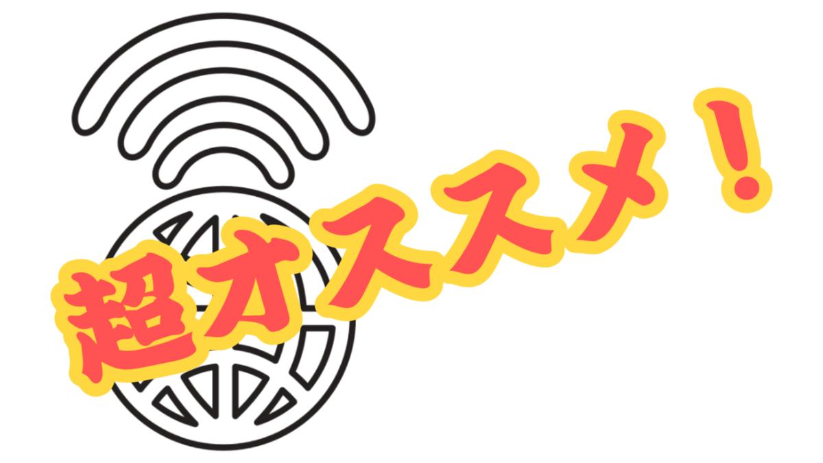 f:id:hamuhamu18:20200529172102p:plain