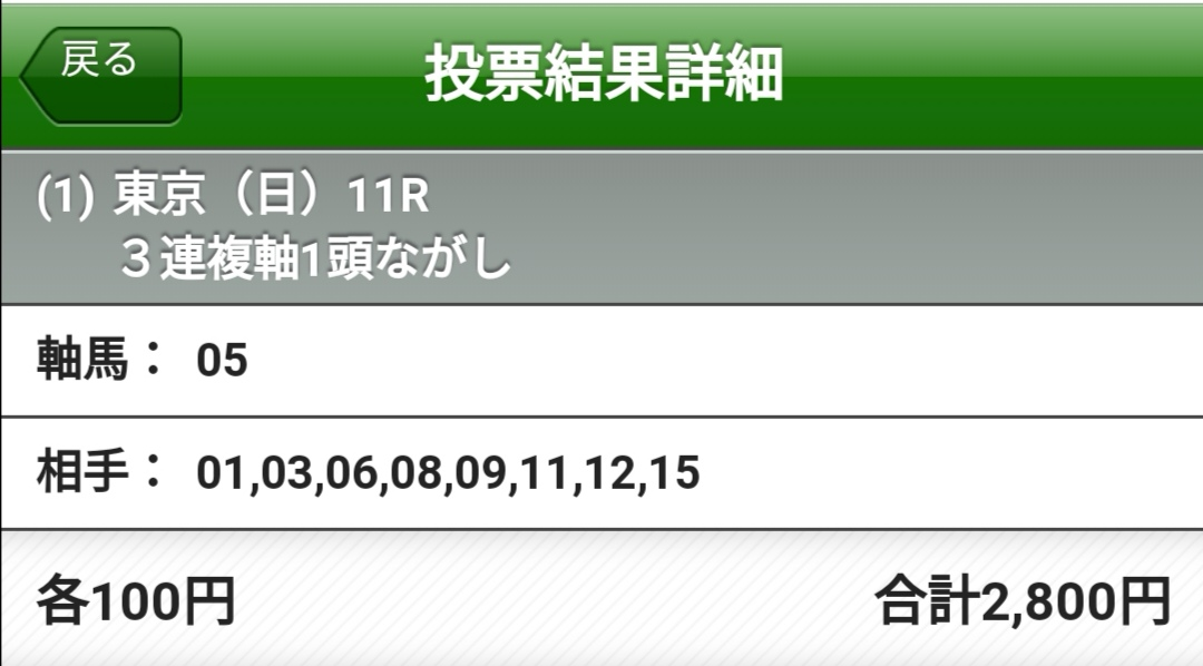 f:id:hamuhamu18:20200531152609j:plain