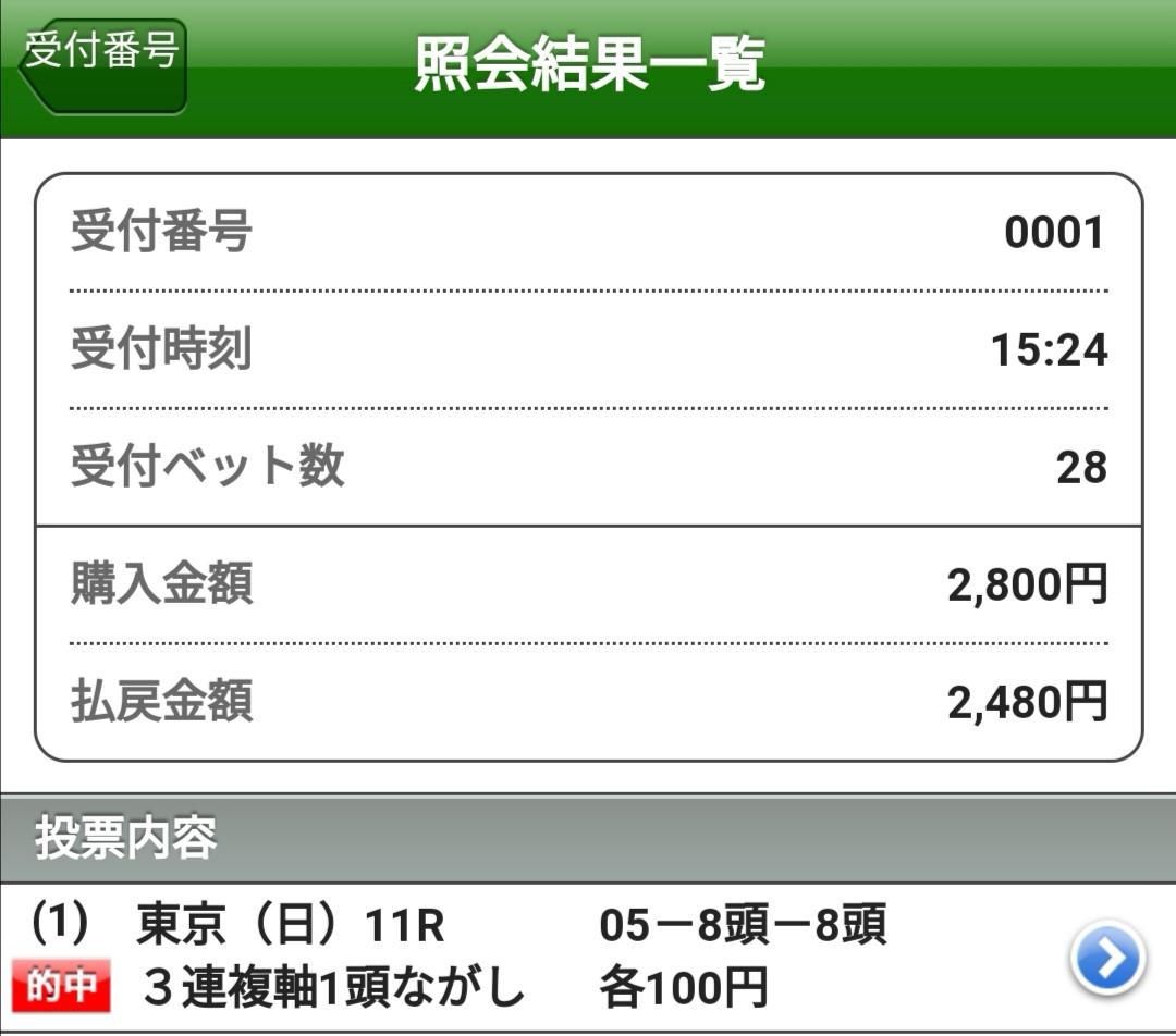 f:id:hamuhamu18:20200531155357j:plain