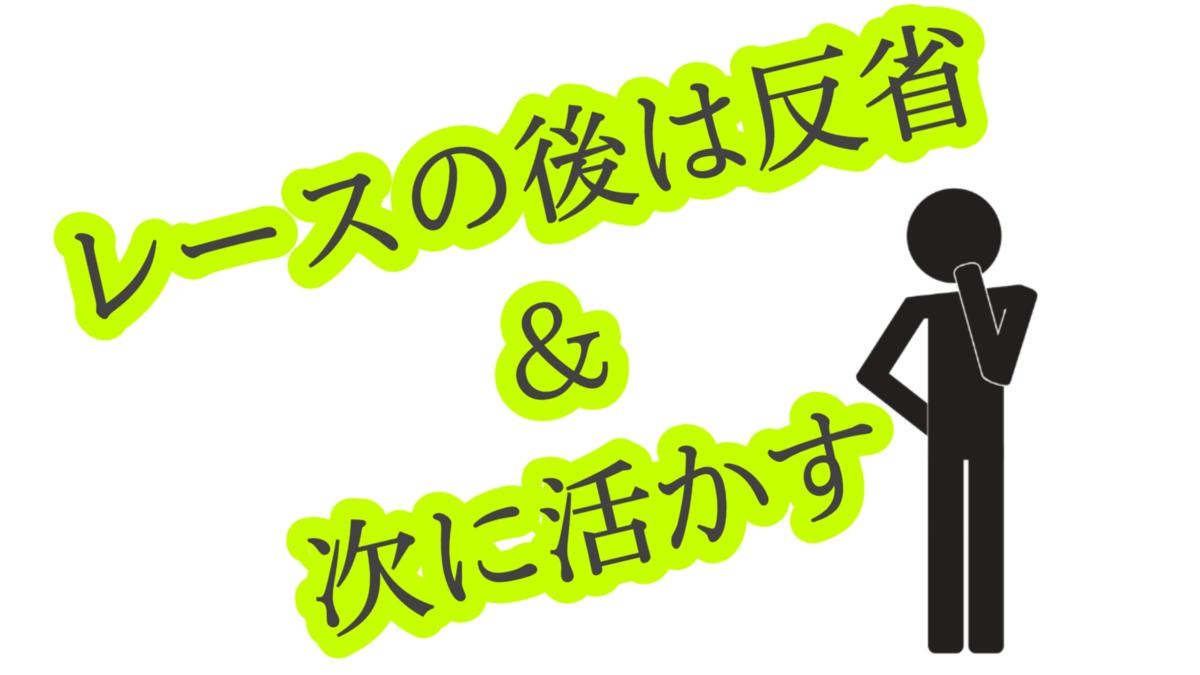 f:id:hamuhamu18:20200601183436p:plain