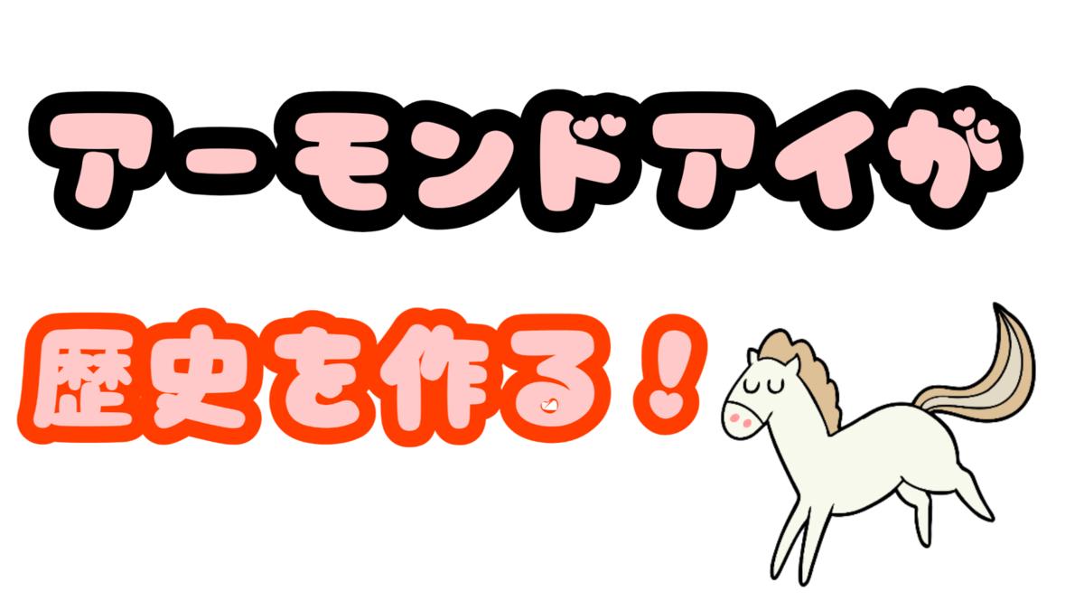 f:id:hamuhamu18:20200601233304p:plain