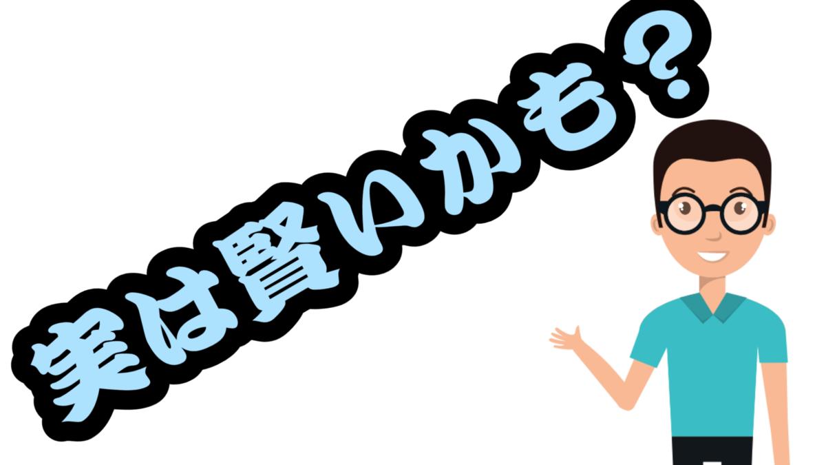 f:id:hamuhamu18:20200603155256p:plain