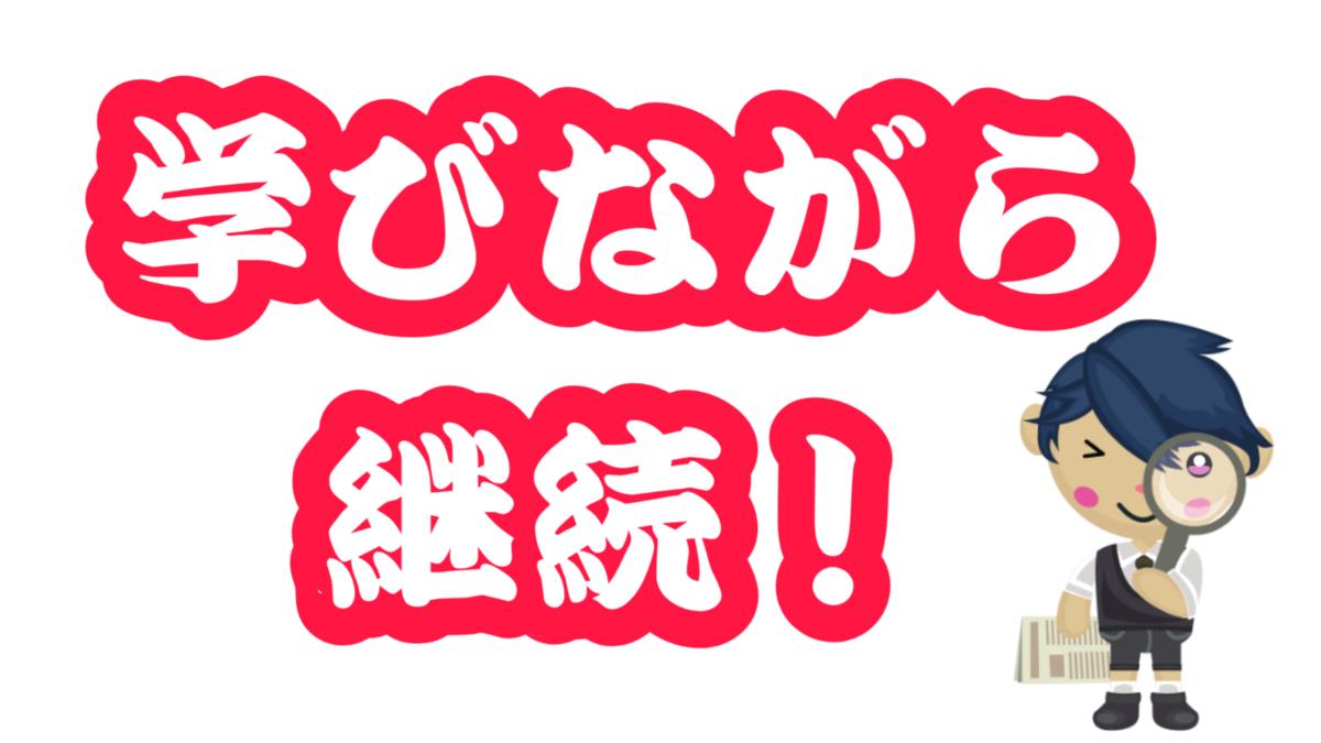 f:id:hamuhamu18:20200605154524p:plain
