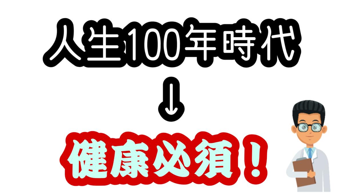 f:id:hamuhamu18:20200605182130p:plain