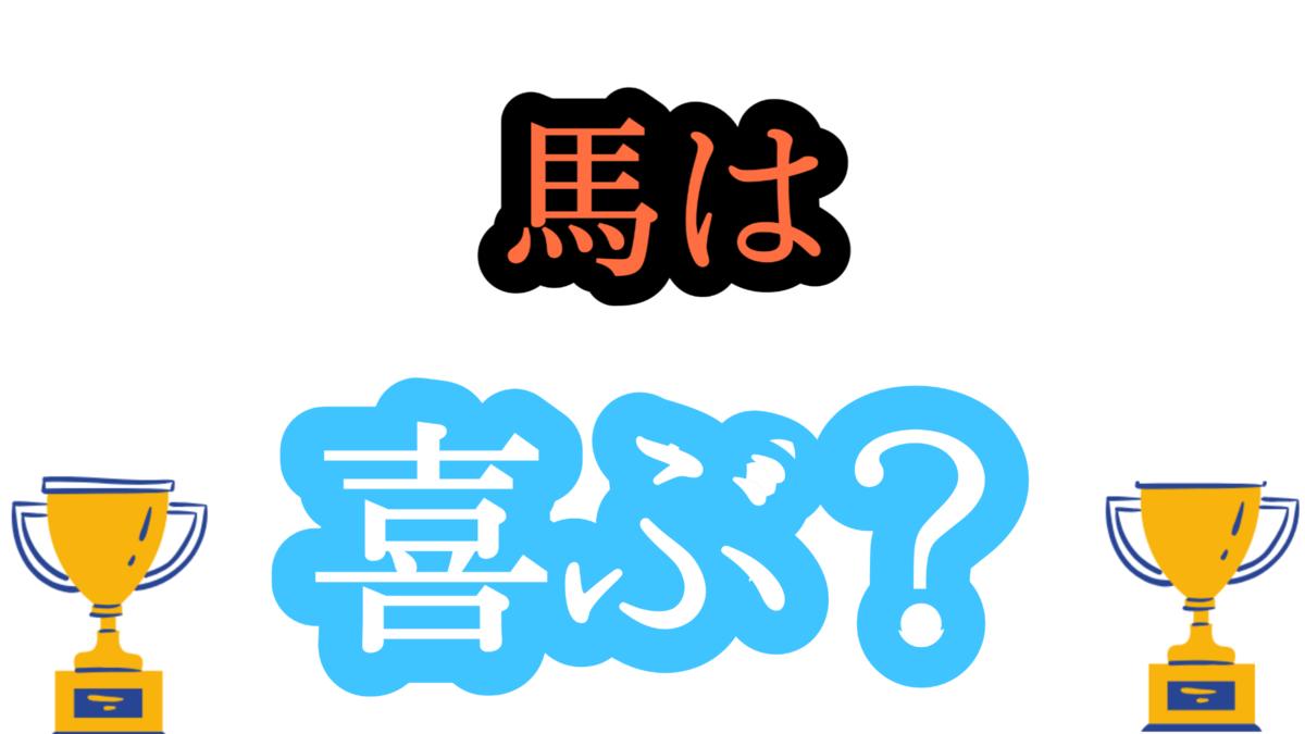 f:id:hamuhamu18:20200608163004p:plain